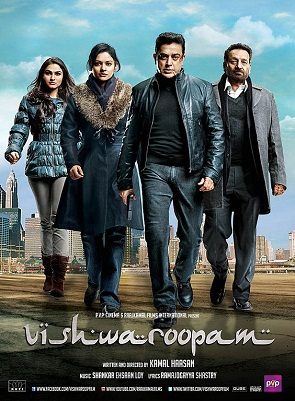 Vishwaroopam poster movie kamal hasan